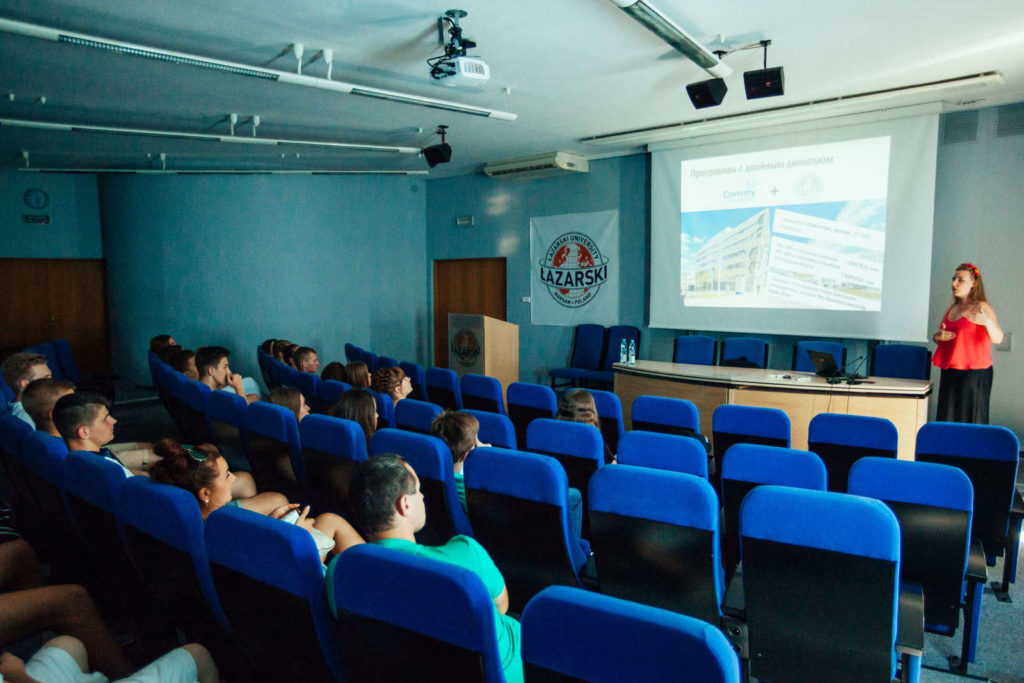 Университет Лазарского - UniverPL