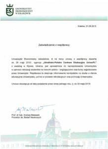 Краківський Економічний Університет - UniverPL