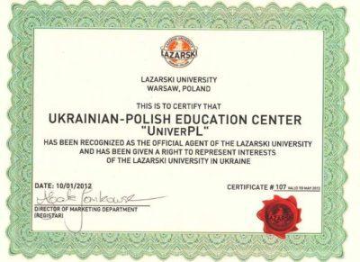 Університет Лазарського - UniverPL