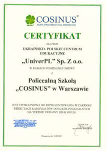 Технікум Косінус - UniverPL