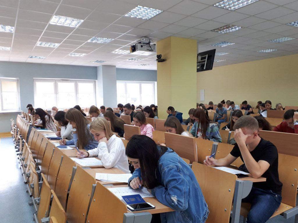 Суспільна Академія Наук - UniverPL