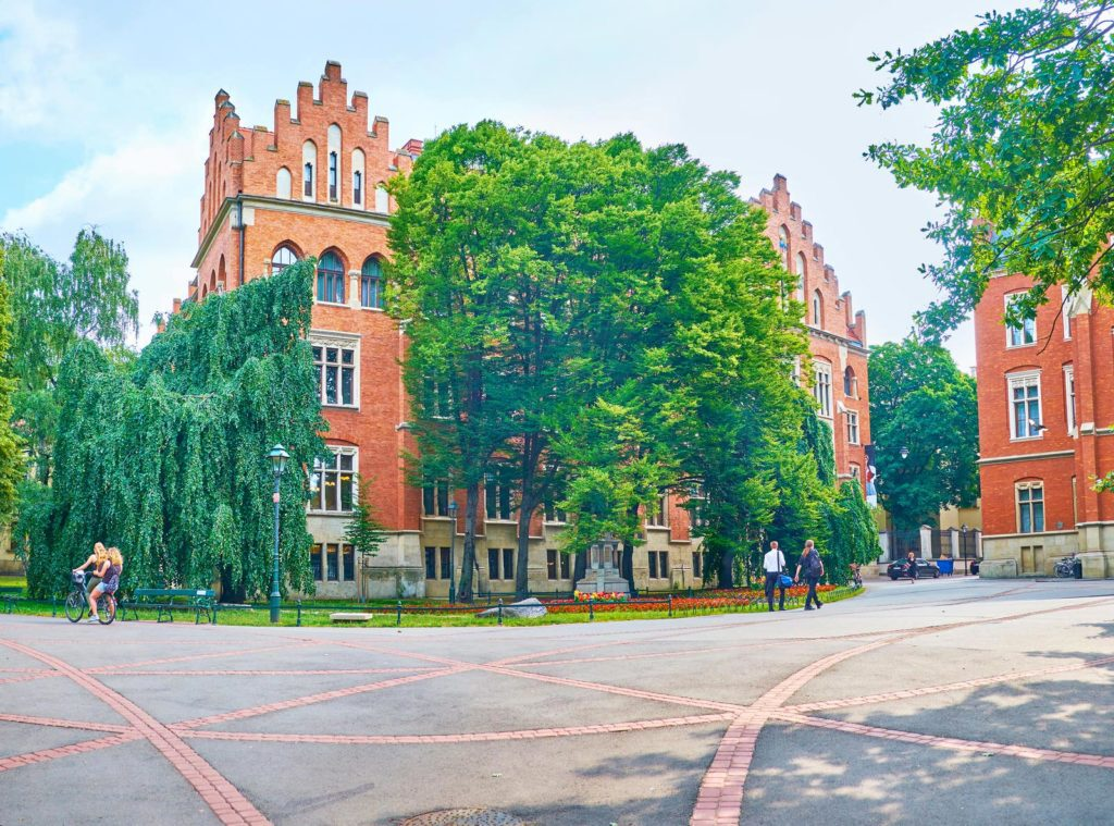 Ягеллонський університет корпус навчальний