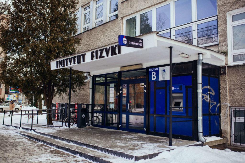 Государственный Университет Люблинская Политехника - UniverPL