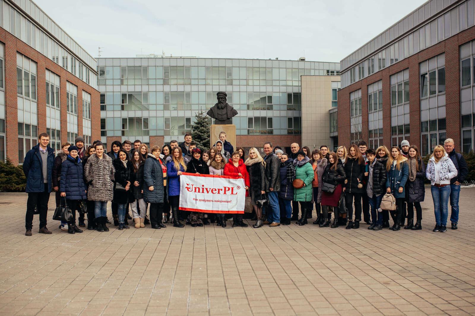 Ахтунг! Безкоштовне навчання у Кракові! - UniverPL