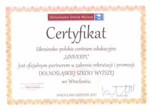 Нижньоселезький Університет - UniverPL