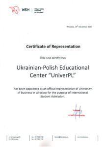 Про UniverPL - UniverPL