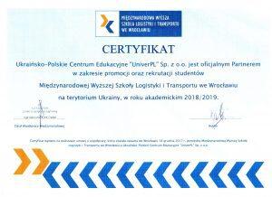 Международный Университет Логистики и Транспорта - UniverPL