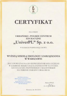 Університет Екології та Управління - UniverPL