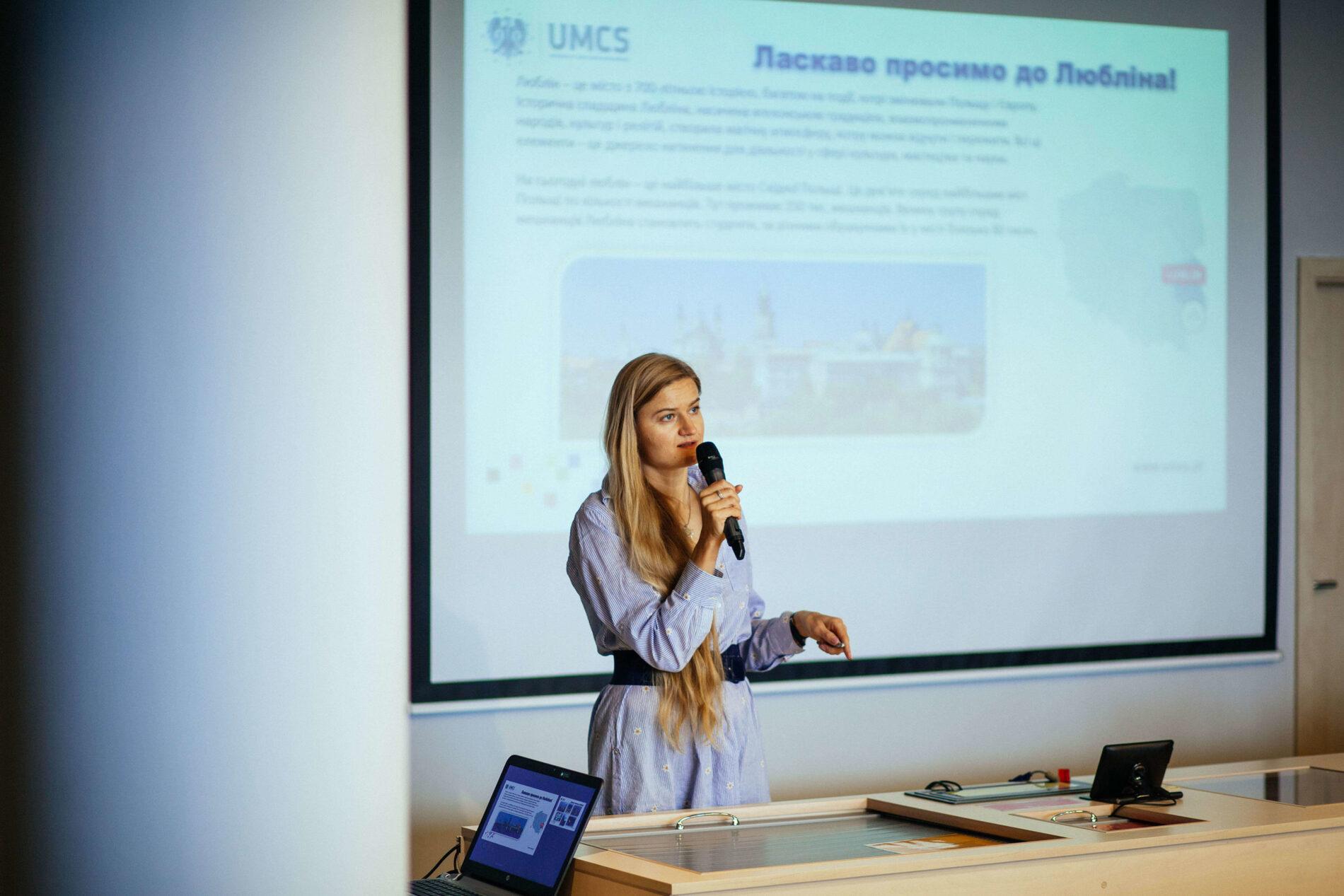 Презентация обучения в Университете им. Марии Кюри-Склодовской - UniverPL