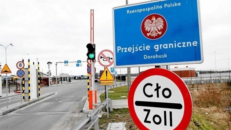 Ученикам и студентам разрешили въезжать на территорию Польши - UniverPL