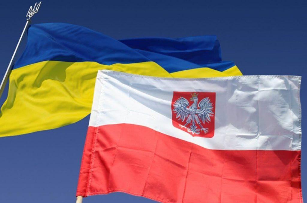 Польщу викреслили зі списку країн червоної зони - UniverPL