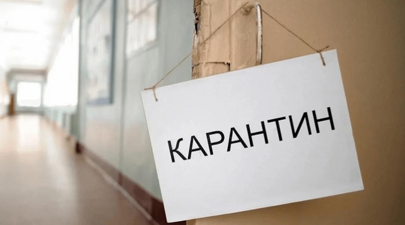 «Желтая» зона в Польше: новые правила и ограничения - UniverPL