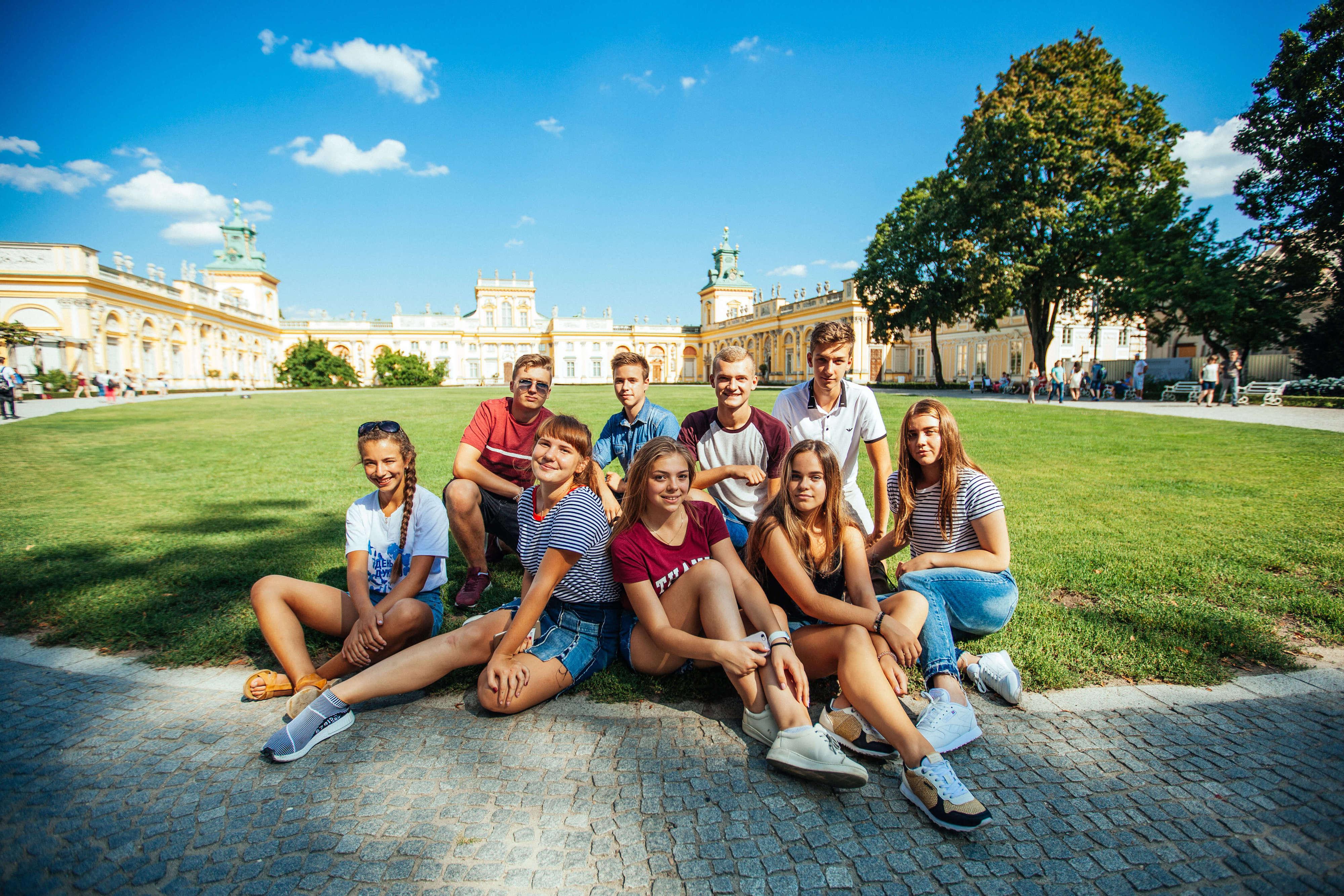 Летний интенсив: пройди демоверсию студенческой жизни - UniverPL
