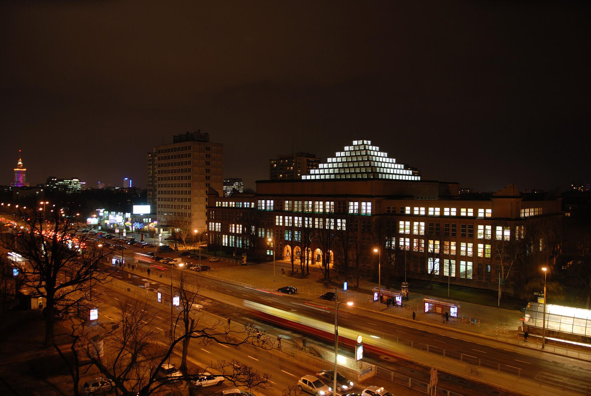 SGH Варшавський Університет Економіки - UniverPL