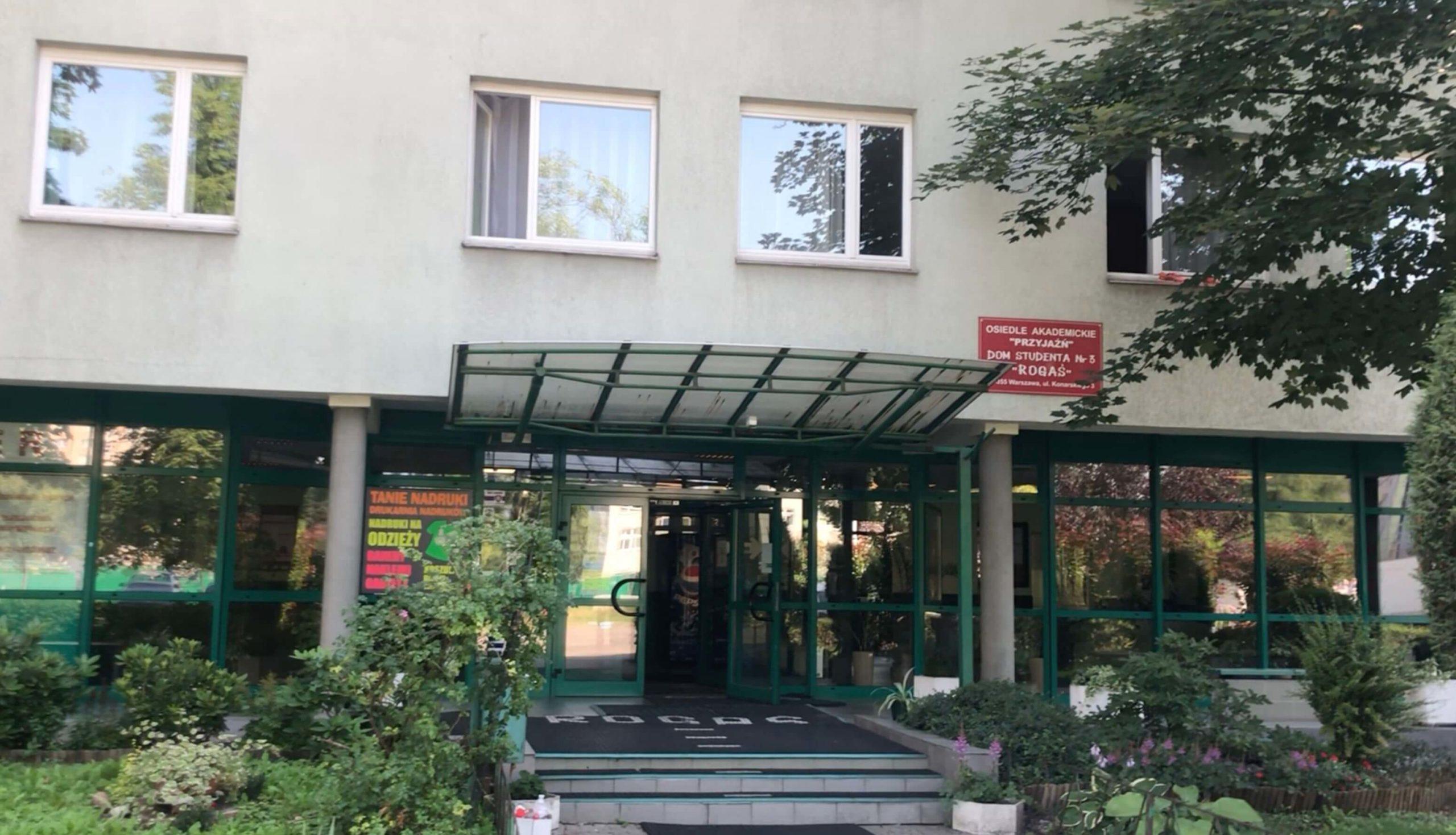Жилищный вопрос: как студентам живется в общежитии Rogas - UniverPL