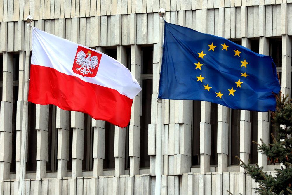 Спеціально: де у Польщі вивчати Міжнародні відносини - UniverPL
